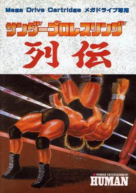 List Of Fire Pro Wrestling Games Wikipedia