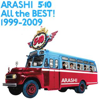 <i>All the Best! 1999–2009</i> 2009 greatest hits album by Arashi