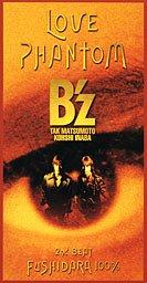 Love Phantom 1995 single by Bz