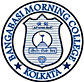 Bangabasi Morning College - Logo.png
