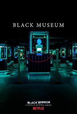 本季尾聲的〈暗黑博物館〉總結了前面五集提到的種種科技發明,陳列在沙漠中的奇怪博物館裡面。