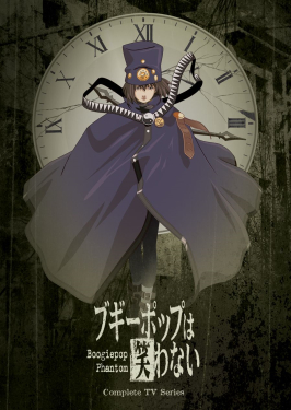 Picture of a TV show: Boogiepop Phantom