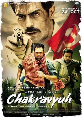 Download Chakravyuh (2012) Hindi Movie 480p | 720p