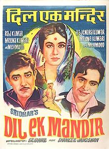 <i>Dil Ek Mandir</i> 1963 Indian film
