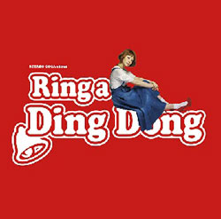 Ring a Ding Dong - Wikipedia