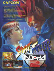 Street Fighter Alpha 2 - Wikipedia, the free encyclopedia