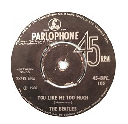 You Like Me Too Much original song written and composed by George Harrison