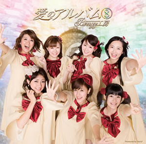 <i>Ai no Album 8</i> 2012 studio album by Berryz Kobo