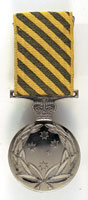 Conspicuous Service Medal.jpg