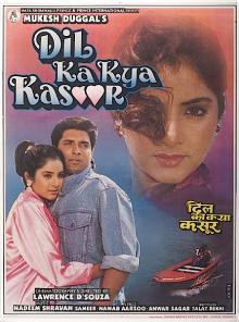 <i>Dil Ka Kya Kasoor</i> 1992 film by Lawrence DSouza