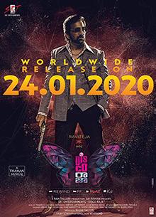 <i>Disco Raja</i> 2020 film by Vi Anand