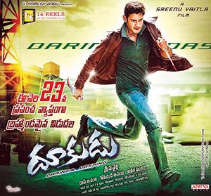 Action English Movies In Hindi