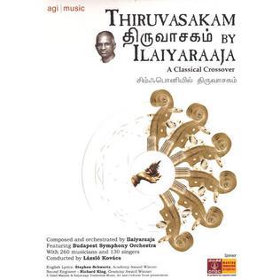 Siva puranam in tamil lyrics