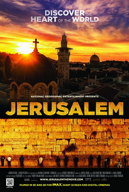Jerusalem full movie (2013)