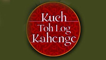 Kuch Toh Log Kahenge Wikipedia