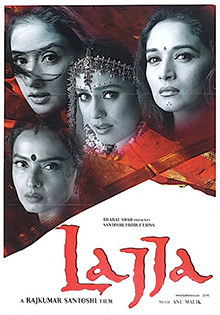 Lajja (2001 film) - Wikipedia