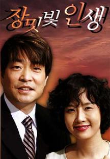 <i>My Rosy Life</i> television series