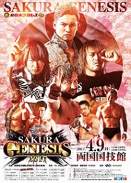 Sakura Genesis 2017 2017 New Japan Pro-Wrestling event