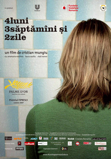 4 Months, 3 Weeks and 2 Days (2007) movie poster