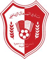 upload.wikimedia.org/wikipedia/en/4/41/Al_Shama...