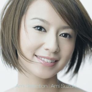 <i>Ami Selection</i> 2011 greatest hits album by Ami Suzuki