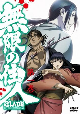 Blade Of The Immortal 2008 Tv Series Wikipedia