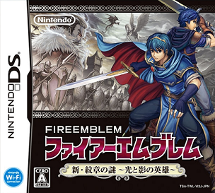 <i>Fire Emblem: New Mystery of the Emblem</i> video game