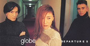Departures (Globe song) 1996 single by Globe