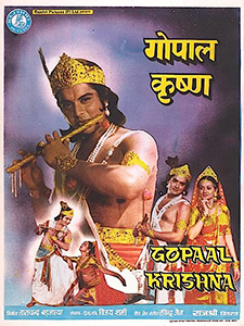 <i>Gopal Krishna</i> (1979 film) 1979 film by Vijay Sharma