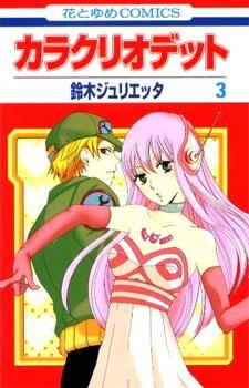 Read Karakuri Odette 11 Online For Free in English: 11 ... |Karakuri Odette Manga