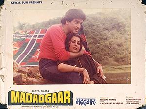 <i>Madadgaar</i>