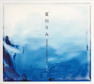 <i>Rimi Natsukawa Single Collection Vol. 1</i> 2005 compilation album by Rimi Natsukawa