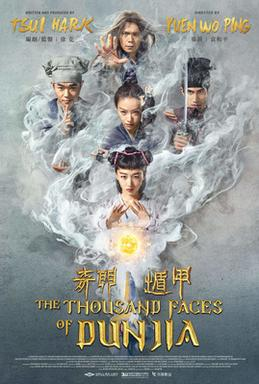 The Thousand Faces of Dunjia - Wikipedia