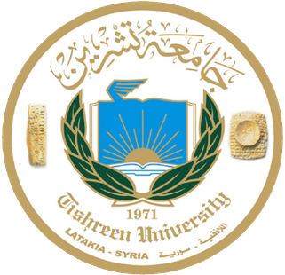 Tishreen University logo.png