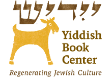 Yiddish Book Center Cultural institution in Amherst, Massachusetts, US
