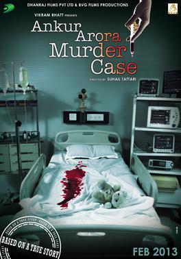 http://upload.wikimedia.org/wikipedia/en/4/42/Ankur_Arora_Murder_Case_Movie_Poster.jpg