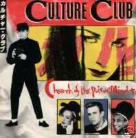 Church of the Poison Mind song by Culture Club