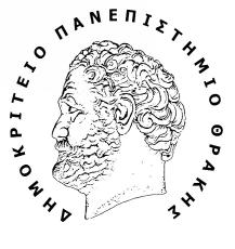 Democritus University of Thrace logo.PNG