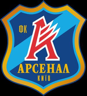 filefc arsenal kyiv logopng wikipedia