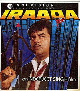 <i>Irada</i> (1991 film)
