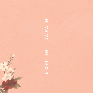 The cover consists of a floral design in the lower left corner with the title spelled out vertically in the centre