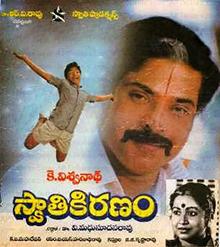 <i>Swathi Kiranam</i> 1992 Telugu film directed by Kasinathuni Viswanath