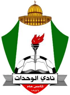 Al-Wehdat_SC_%28logo%29.png