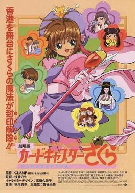 Résultats de recherche d'images pour «cardcaptor sakura movie»