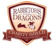 charity shield - photo #17