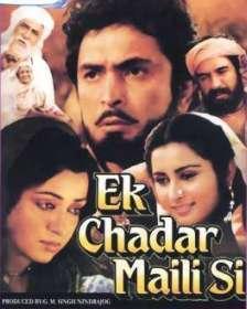 <i>Ek Chadar Maili Si</i> 1986 Indian film adapted from novella