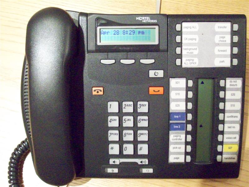 Nortel T7316 Telephone.jpg