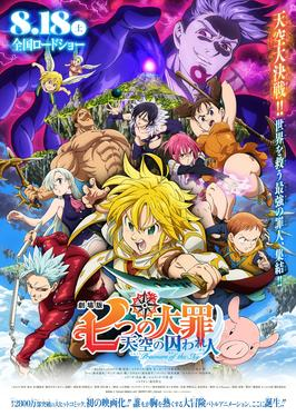 The Seven Deadly Sins The Movie Prisoners Of The Sky Wikipedia