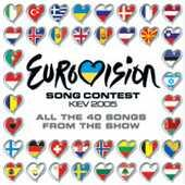The original album cover of the Eurovision Song Contest 2005, showing the participation of Lebanon. (bottom row, third from right)