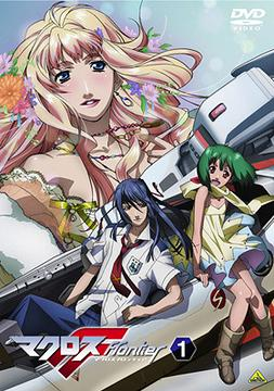MF DVD cover.jpg